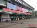 第六届中国杭州电子信息博览会 (9)