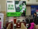 金帝集成灶山西忻州专卖店隆重开业