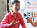 中华环保灶网独家专访:火星人总裁朱正耀先生 (520播放)