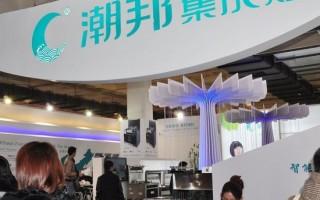蔚蓝海洋 2013北京建博会潮邦集成灶展馆赏析