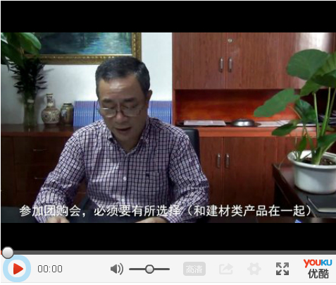 杰森厨具股份吴伟宏:做精做透五大终端渠道销售模式 (83播放)