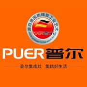 杭州谱尔新能源科技有限公司