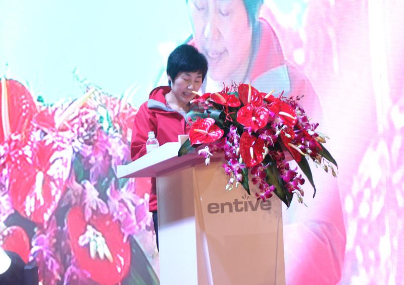 亿田总经理陈月华发言