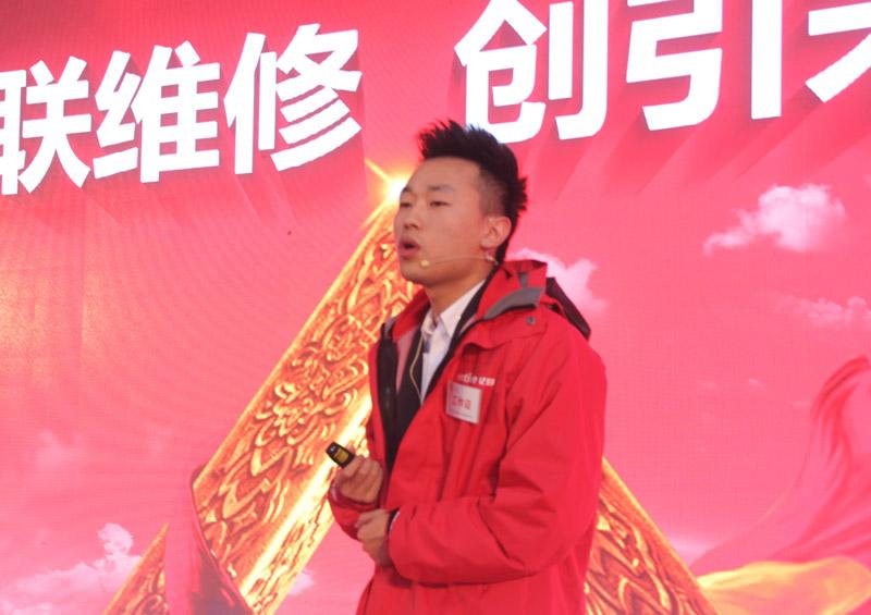 亿田电子商务有限公司总经理、上海修一修CEO 孙吉发表演讲