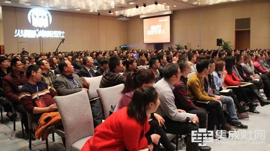 决胜2016——创造辉煌 火星人集成灶年会盛大举行