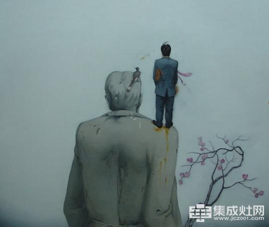 松雅集成灶:诠释站在巨人的肩膀上