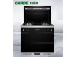 CARDE卡梦帝集成灶LX5-B9-3-D系列