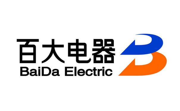 浙江百大电器有限公司