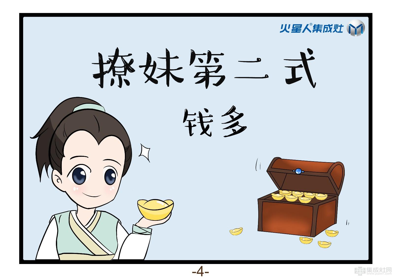 logo素材黄蓉卡通