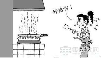 """厨房高温橙色预警 小旋风让你清凉一""""夏"""""""