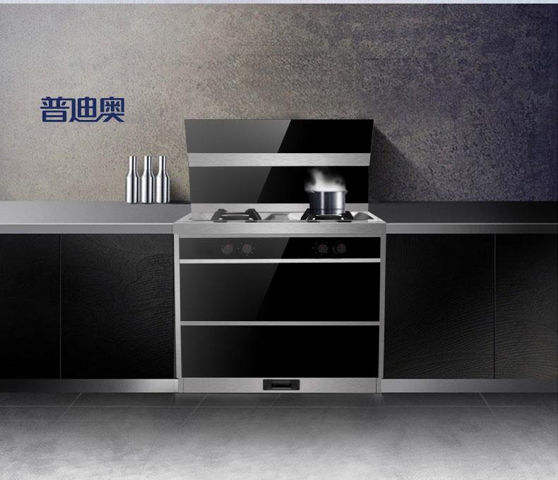 普迪奥集成灶F900H黑 (10)