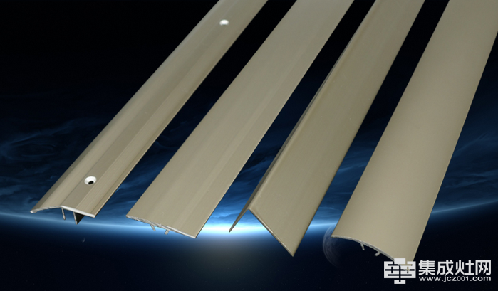 集成灶安装处理缝隙T形压条和L形张紧嵌条的区别