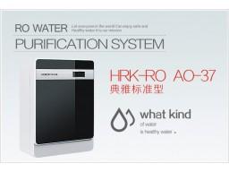 华尔康纯水机HRK-RO AO-3