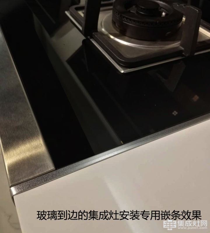 集成灶安装常发生的问题