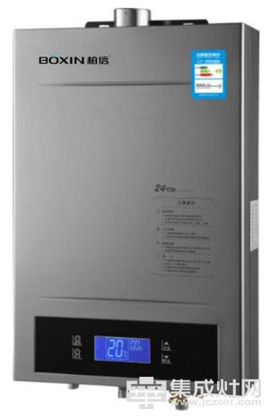柏信集成灶:燃气热水器新品重磅上市啦
