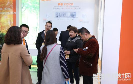 奥普集成灶亮相北京建博会 刮起健康生活主义风潮