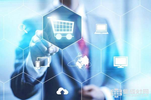 互联网时代 集成灶企业实现全渠道发展