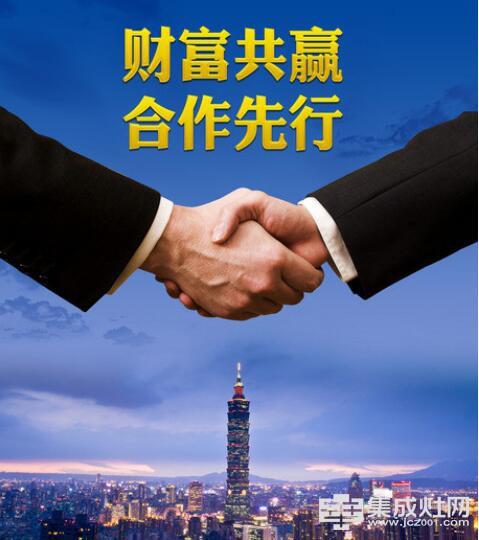 聚千城 赢天下 德西曼集成灶2017招商峰会济南站即将开幕