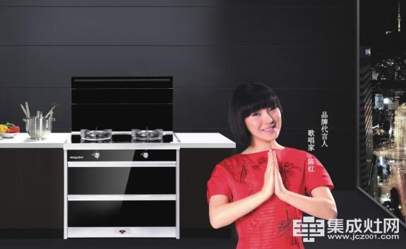 """邦的集成灶:""""智能+集成""""引领未来厨房新方向"""