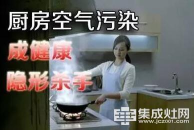 蓝享集成灶:不想下厨只是没找对方法