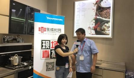 【上海展】森歌总经理助理纪长安:产品重在更好的服务于人
