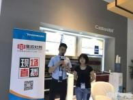 【上海展】潮邦招商部部长敖静伟:展新品 谈成果 惠加盟