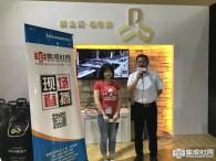 【上海展】帕帝洛营销总监蒋云海:新晋品牌 实力担当