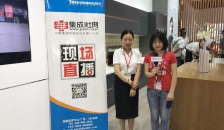 【上海展】力巨人市场部部长朱丹莹:极致简约 回归生活本质