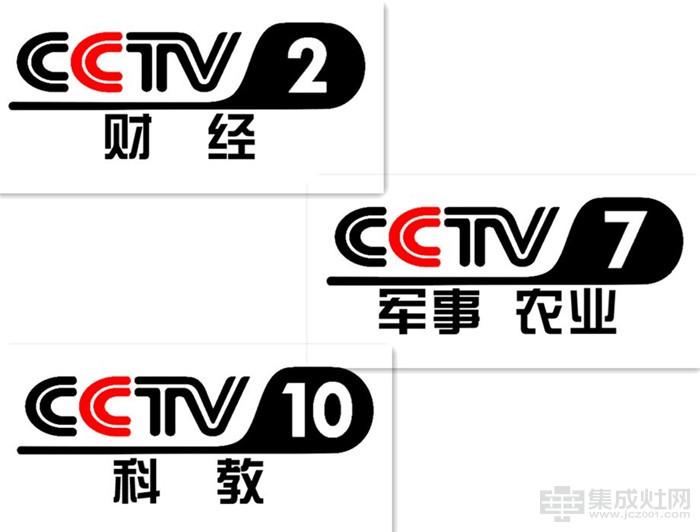 央视三大频道同播 优格集成灶品牌升级之势谁人可挡