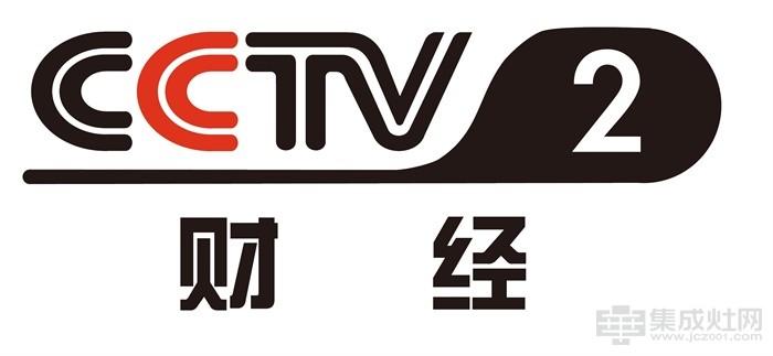优格集成灶今晚登录CCTV 三大频道同时开播