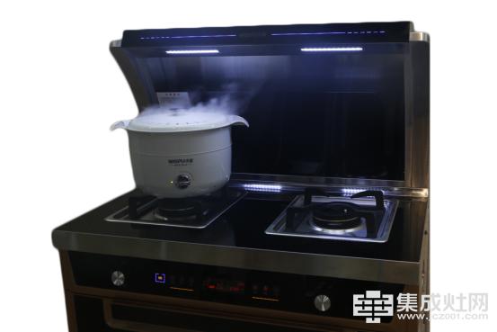 你有听说过梦幻的厨房吗 沃普集成灶做到了