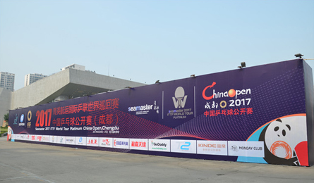 金帝集成灶:2017国际乒联世界巡回赛中国站成都比赛时间公布