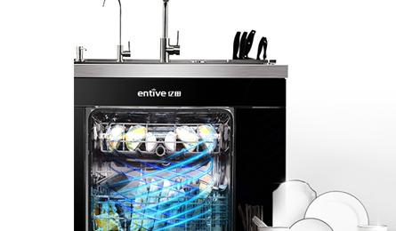 亿田集成水槽洗碗机洗碗最in极简的打开方式 你get了吗
