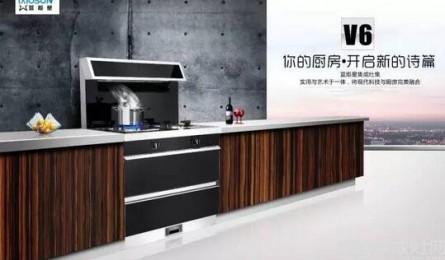 蓝炬星集成灶盛装亮相2017年中国贵州国际住宅与建筑装饰博览会
