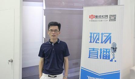 【广州展】板川集成灶总裁郭茂雨:客户为上 立志成为行业标杆