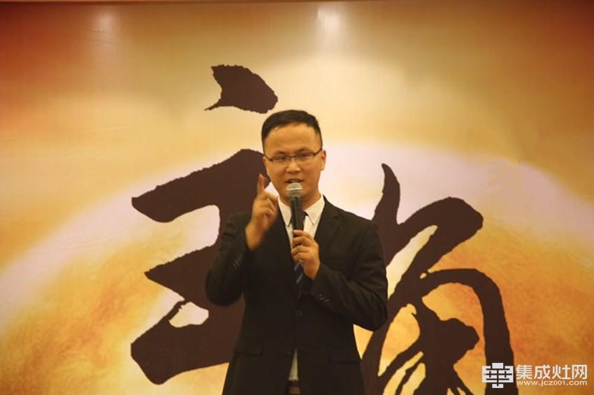 科太郎集成灶招商部部长肖振 讲述与科太郎的故事