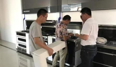 四川荣县板川集成灶专卖店即将盛大开业