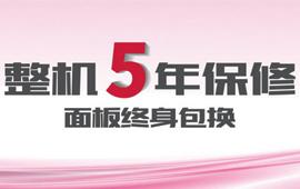广东优乐美电器有限公司
