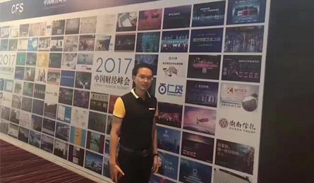 大牌魅力 德西曼集成灶董事长再登荣耀舞台