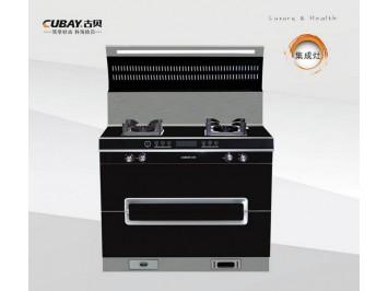 古贝集成灶皇家公馆HJ-90酷黑