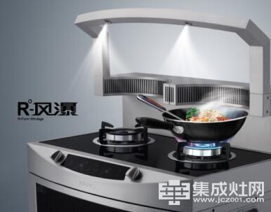 酷夏厨房热如蒸笼 诺孚厨堡集成灶解决下厨难题