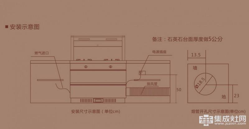 百大集成灶E900
