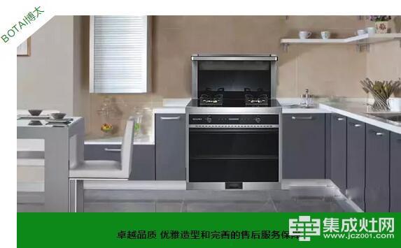 博太集成灶:最冰爽的夏季最美的厨房