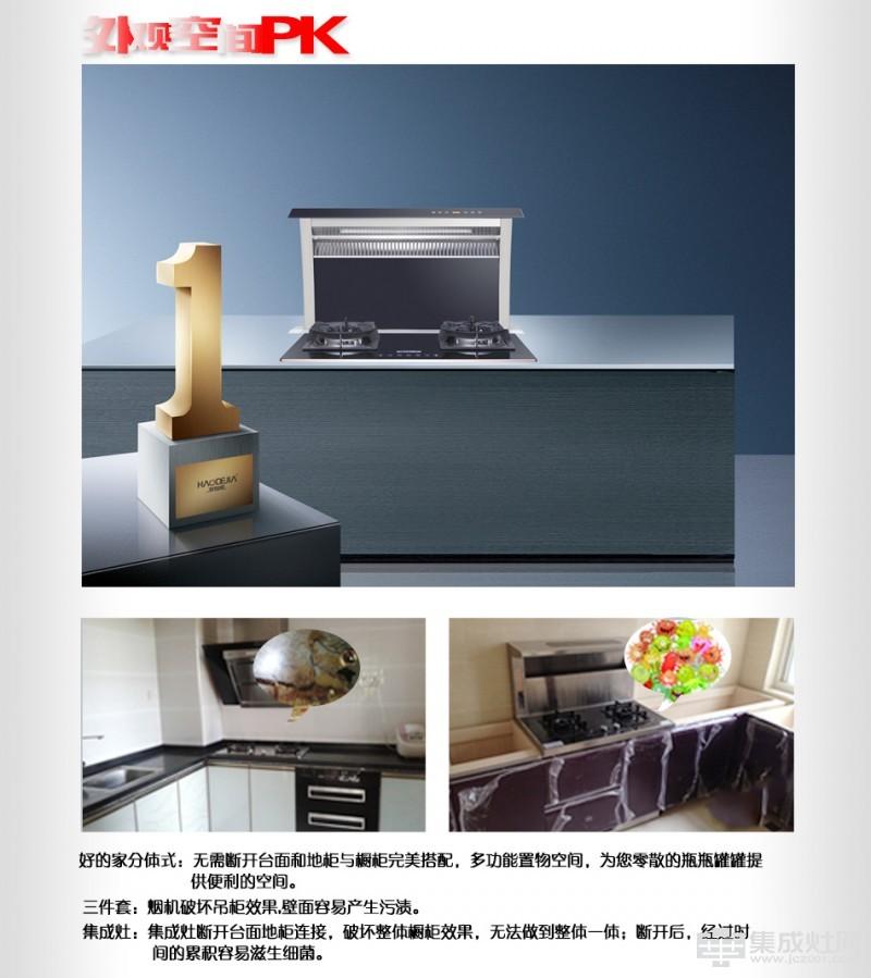 YS10详情页_01_10
