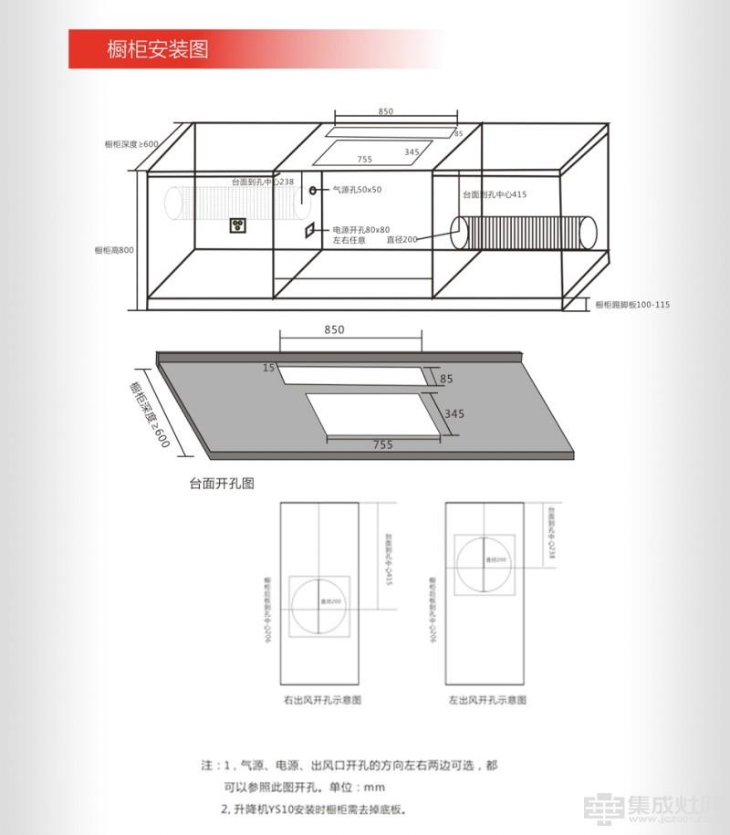 YS10详情页_01_20