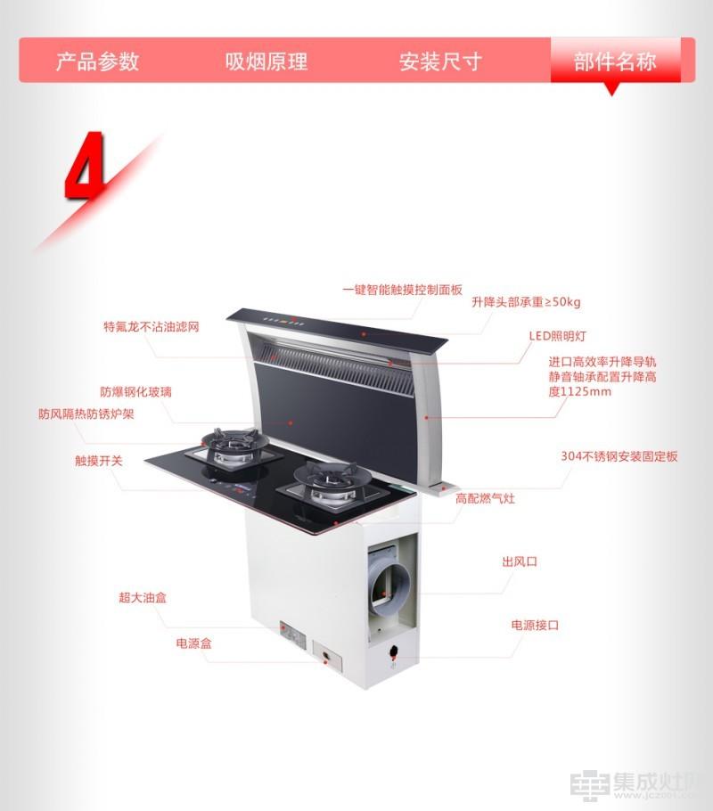 YS10详情页_01_21
