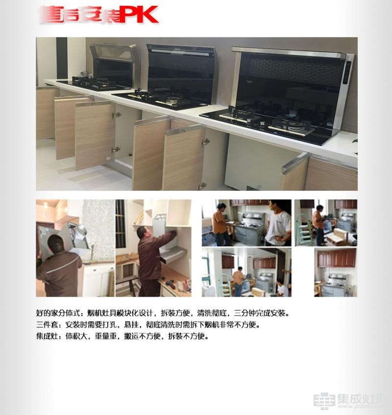 YS11详情页_10