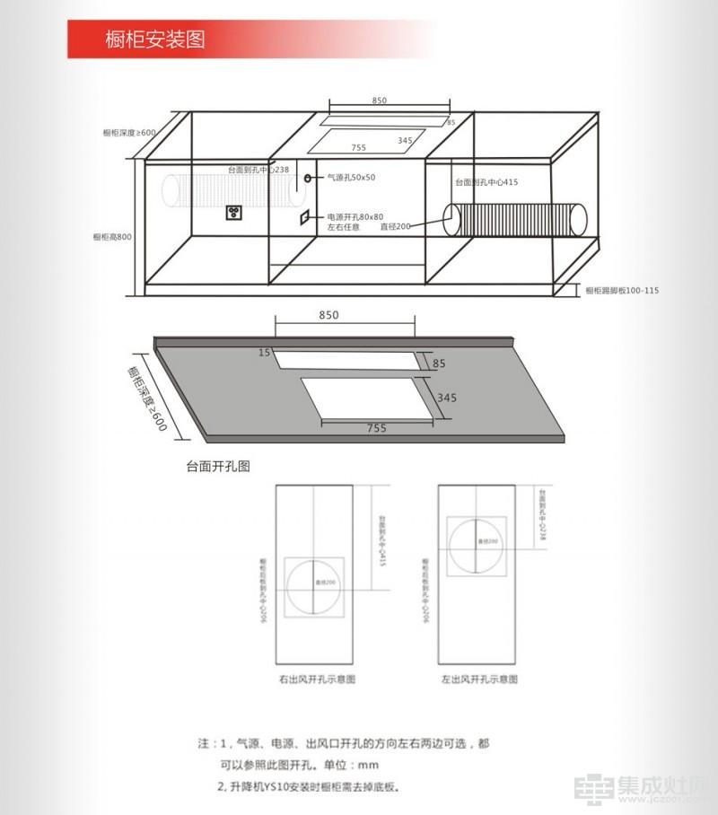 YS11详情页_15