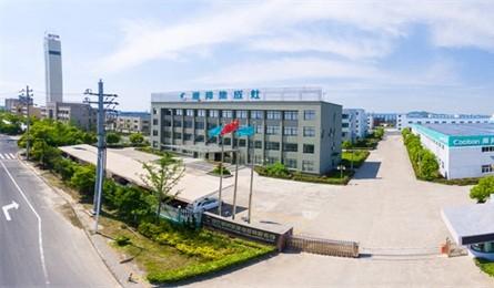 潮邦集成灶荣获ISO9001质量管理体系认证证书