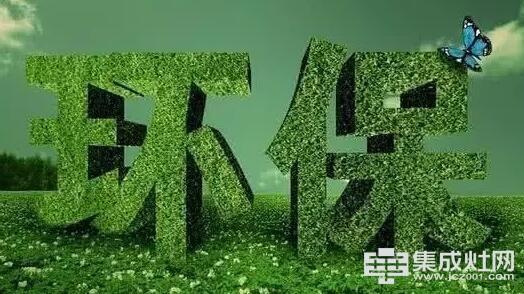 普迪奥集成灶:环保整改 涨价潮即将开始